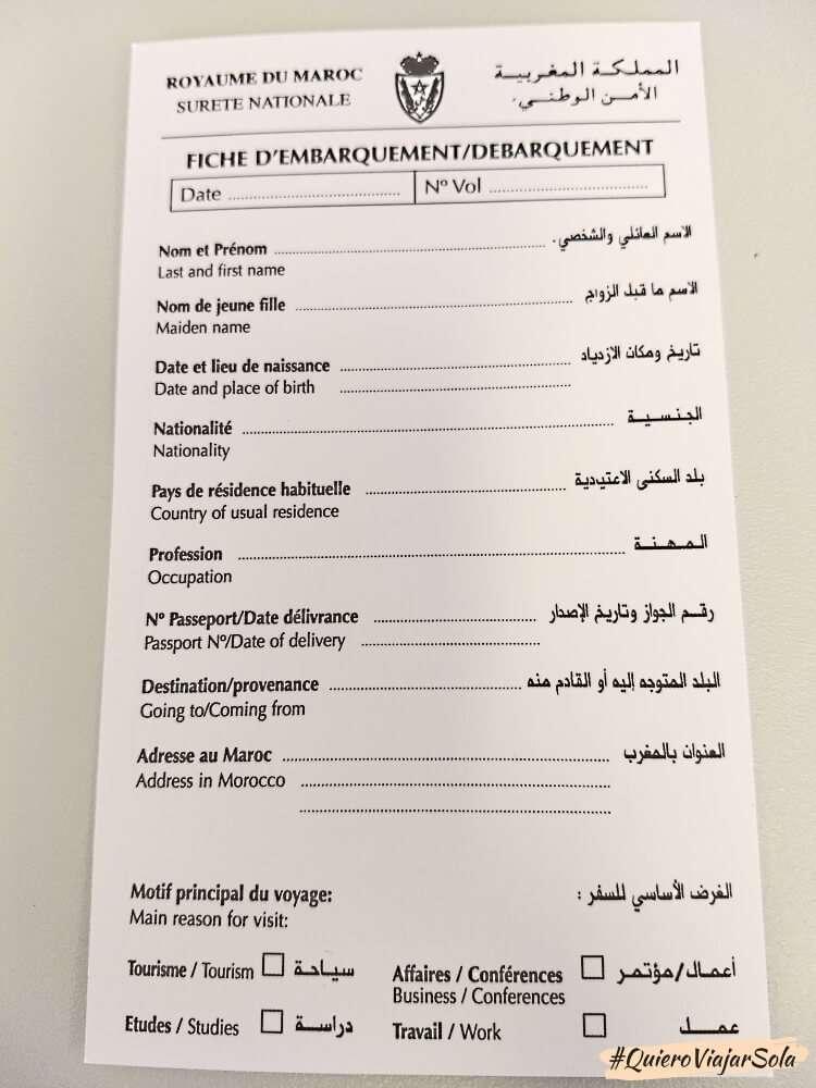 Documentación para viajar a Marruecos, formulario