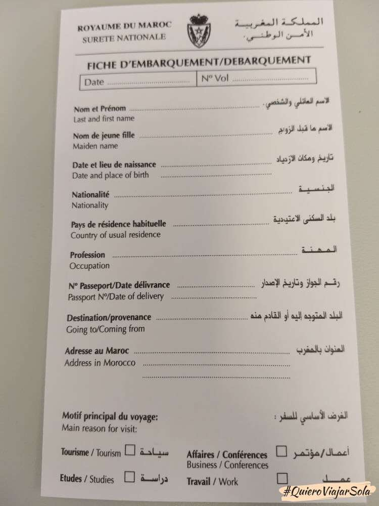 Viajar sola a Marruecos, formulario entrada